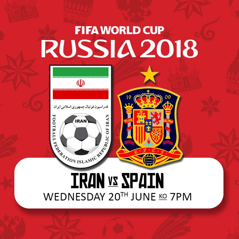 ایران - اسپانیا - ۳۰ خرداد ۱۳۹۷